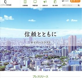 【IPO 初値予想】サイバートラスト(4498)