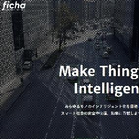 【IPO 初値予想】フィーチャ(4052)