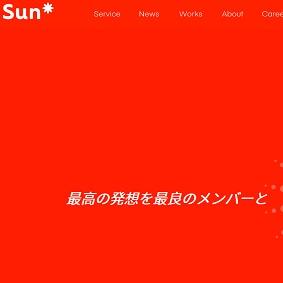 【IPO 初値予想】Sun Asterisk(4053)