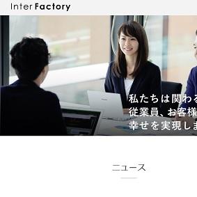 【IPO 初値予想】インターファクトリー(4057)