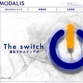 【IPO 初値予想】モダリス(4883)