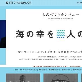 【IPO 初値予想】STIフードホールディングス(2932)
