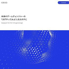 【IPO 初値予想】かっこ(4166)