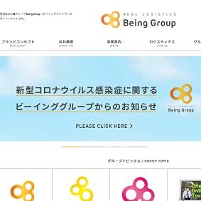 【IPO 初値予想】ビーイングホールディングス(9145)