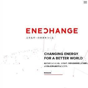 【IPO 初値予想】ENECHANGE(4169)