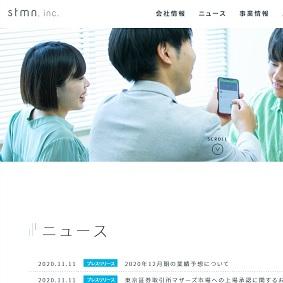 【IPO 初値予想】スタメン(4019)