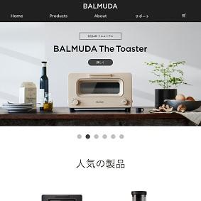 【IPO 初値予想】バルミューダ(6612)