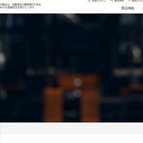 【IPO 初値予想】オーケーエム(6229)