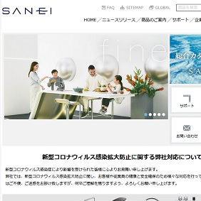 【IPO 初値予想】SANEI(6230)