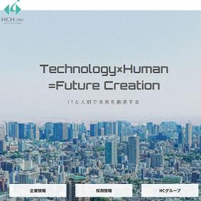 【IPO 初値予想】ヒューマンクリエイションホールディングス(7361)