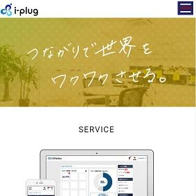 【IPO 初値予想】i‐plug(4177)