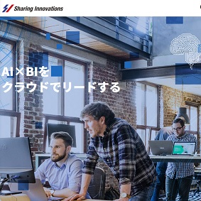 【IPO 初値予想】Sharing Innovations(4178)