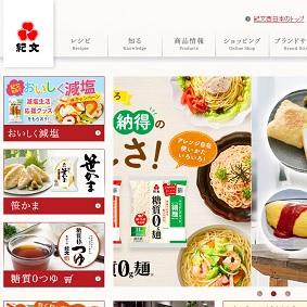 【IPO 初値予想】紀文食品(2933)