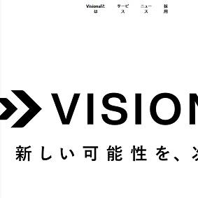 【IPO 初値予想】ビジョナル(4194)