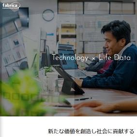 【IPO 初値予想】ファブリカコミュニケーションズ(4193)