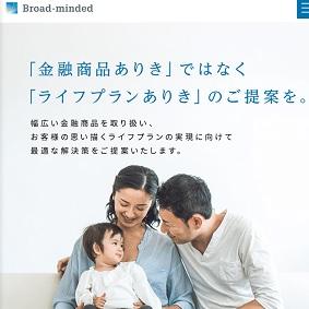 【IPO 初値予想】ブロードマインド(7343)