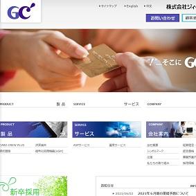 【IPO 初値予想】ジィ・シィ企画(4073)