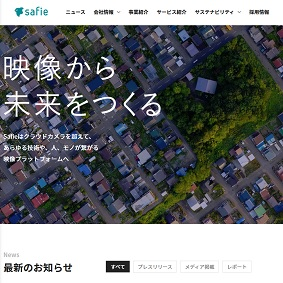 【IPO 初値予想】セーフィー(4375)