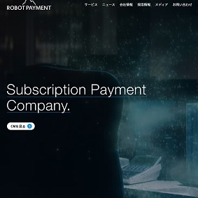 【IPO 初値予想】ROBOT PAYMENT(4374)