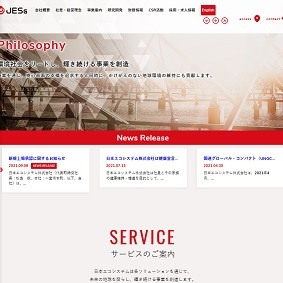 【IPO 初値予想】日本エコシステム(9249)