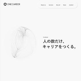 【IPO 初値予想】ワンキャリア(4377)