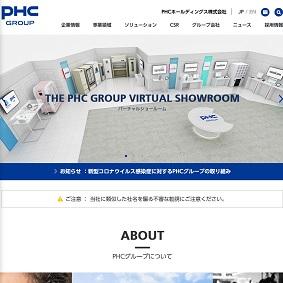 【IPO 初値予想】PHCホールディングス(6523)